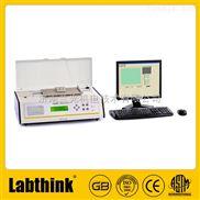 印刷涂层表面摩擦系数测试仪