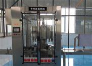 18头封闭式灌装机  电子定量灌装机