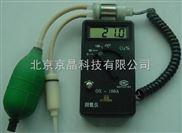 氧气分析仪/氧气检测仪/测氧仪