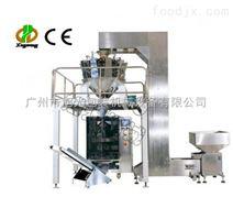 广东长条状食品包装机 薯条自动包装机