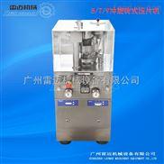 6T大压力高速旋转式压片机厂家