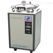 西安殺菌設備翻蓋式高壓滅菌鍋(壓力蒸汽滅菌器)