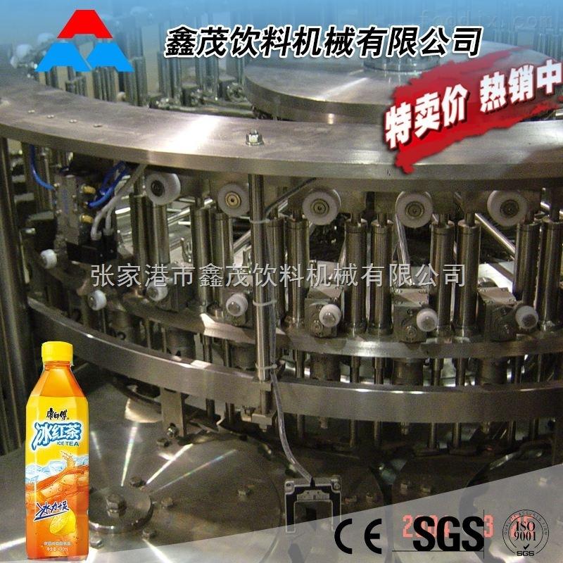 全套三合一易拉罐凉茶饮料灌装机饮料生产线 创业设备