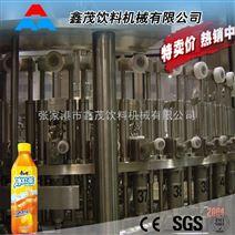 凉茶生产设备