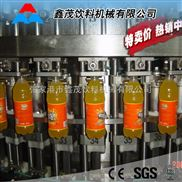 全自动果汁三合一热灌装机