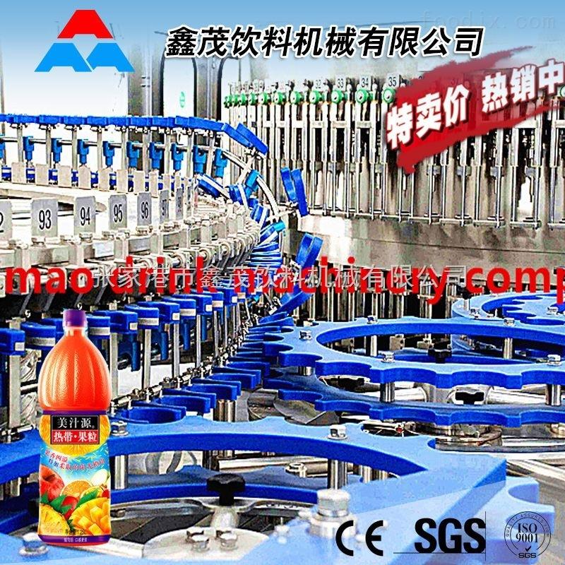 小型果汁生产线 小型饮料生产线 果汁加工机械设备 饮料生产设备