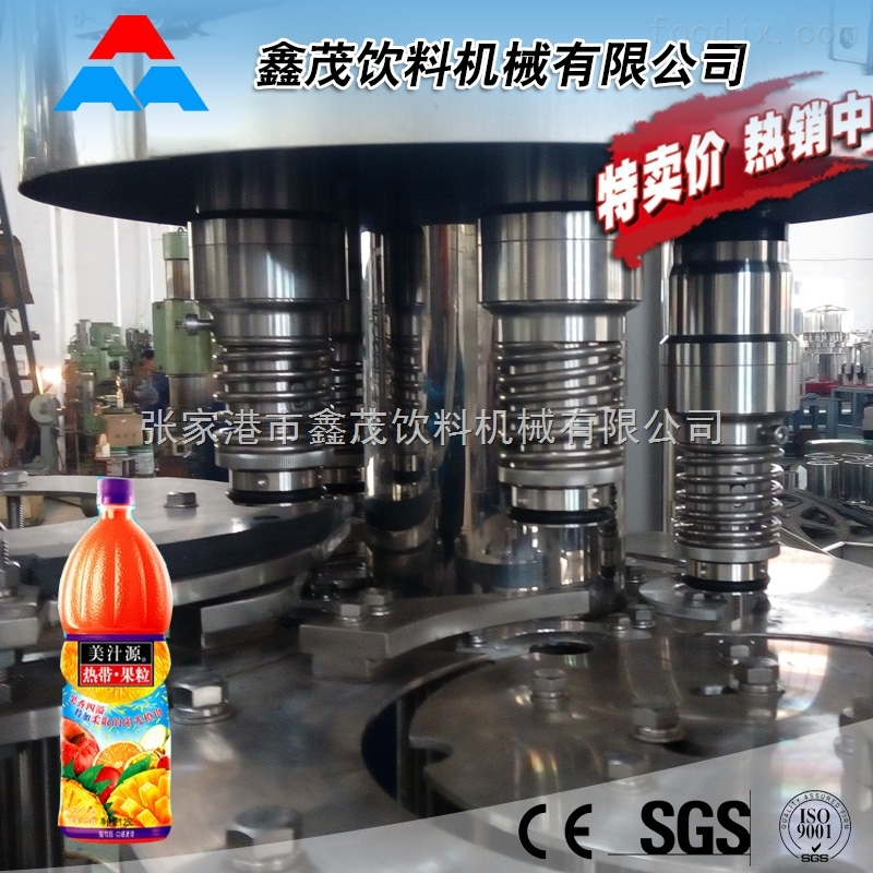 PET瓶果汁饮料灌装生产线