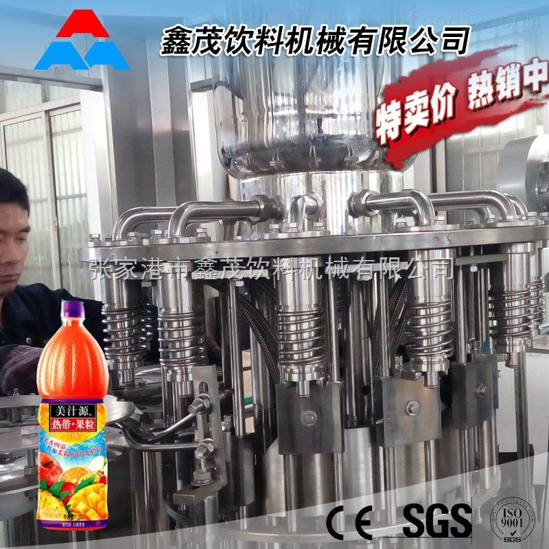 高精度液位控制果汁饮料热灌装三合一机组