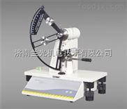 SLY-S1-包装铝箔纸撕裂度仪