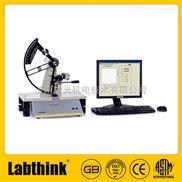 GB/T 455纸和纸板撕裂度测试仪