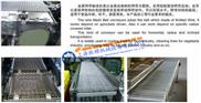 上海金属网带输送机