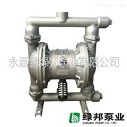 厂家直销QBK-25PF46不锈钢气动隔膜泵 质量三包