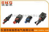 BCZ8060-16ABCZ8060-16A/380V防爆防腐插接装置 5芯32A 63A防爆工业连接器