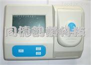 浊度色度二用仪/浊度色度检测仪/水质检测仪/水质分析仪