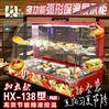 HX-138多功能保温展示柜
