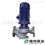 绿邦泵业GRG立式不锈钢高温管道离心泵