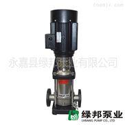 供应CDLF/QDLF不锈钢多级泵 锅炉给水泵