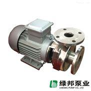 40SFB-13不锈钢离心泵卧式小型化工耐腐蚀单吸离心泵
