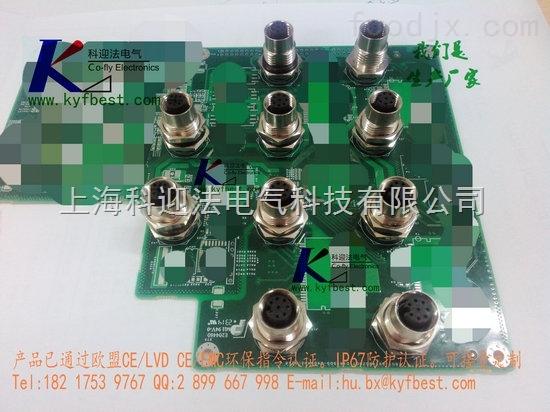 pcb板焊接针插座 pcb板航空插头