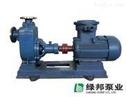 25ZX3-20PB防爆耐腐蚀自吸泵 不锈钢自吸泵 高扬程
