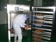 推荐粤鲜BFVC-50C 冷链快餐配送真空快速冷却机