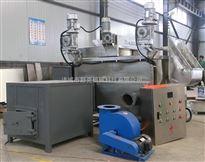 SYMY-1200半自动燃煤加热油炸锅 高效油炸锅