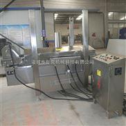 全自动油炸生产线 膨化食品加工设备