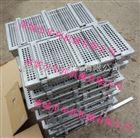 450*220*50304火腿肉模具 培根模具厂家