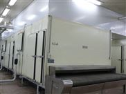 食品速冻机/水产品速冻机/液体