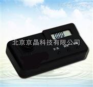便攜式溶解氧測定儀/溶氧儀/DO儀/水質測定儀