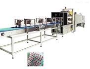自动热收缩膜包装机