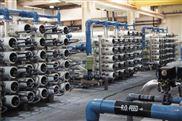 RO水处理设备
