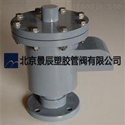 改进型PVC呼吸阀