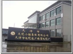 MHYV矿用信号电缆厂价直销