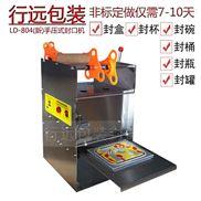 專業非標定做手動塑料餐盒封口機 方盒 飯盒塑封機