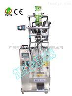 DXD-50FB调味料粉包装机