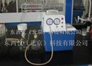 循環水式真空泵