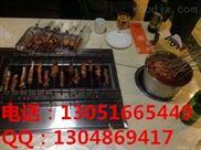 北京烧烤炉|很久以前自助烧烤炉