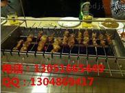 北京无烟木炭户外烧烤炉厂家,北京自动翻转户外烧烤炉厂家