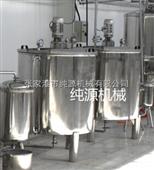 小型不銹鋼飲料調配罐