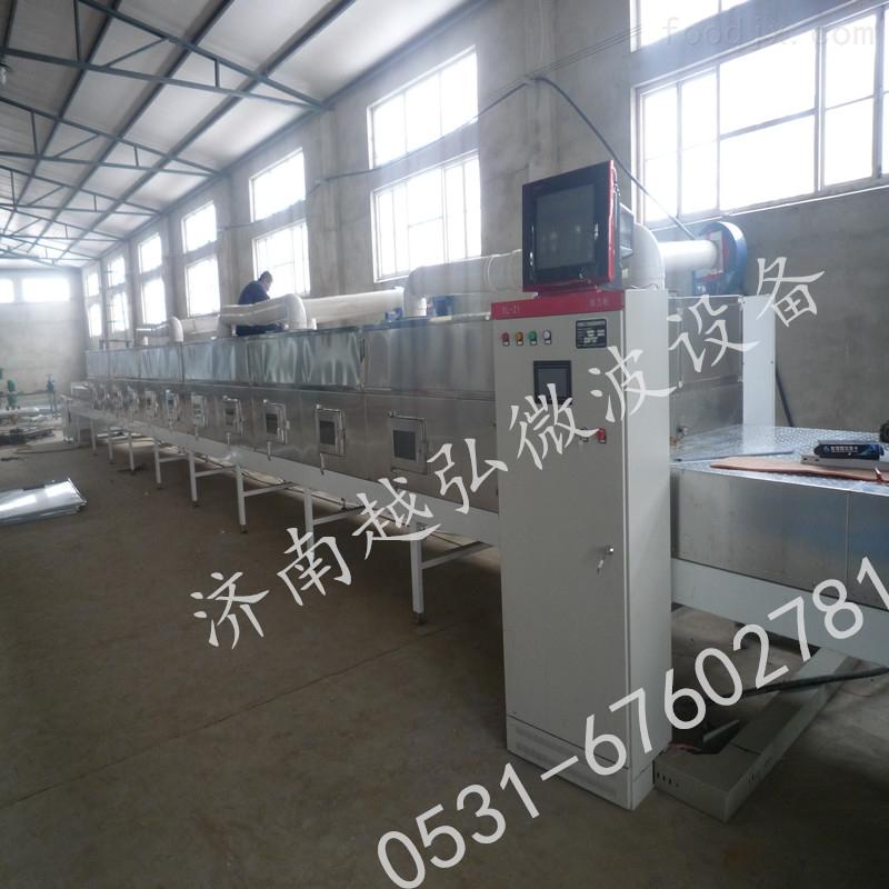 蜂窝纸板微波干燥机|蜂窝纸板微波烘干机|济南微波设备厂家