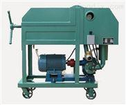 滤油机-----轻便型滤油机////WG30小型滤油机