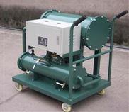 滤油机厂家-透平油真空滤油机