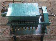 板框式滤油机、板框加压滤油机