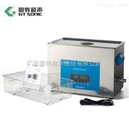 批发工业单槽超声波清洗机