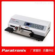 摩擦系数仪-摩擦系数测量仪-微电脑式摩擦系数检测仪