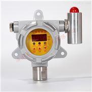 防爆乙烯气体泄漏报警器 进口传感器