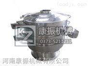 茶叶振动筛|茶叶除杂机|茶叶筛选机|茶叶渣过滤机