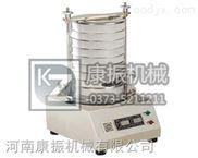 精粉检验振动筛|蜂粉实验筛|鲜叶小型筛选机
