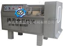 DY-350大型切肉丁机